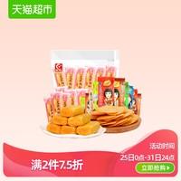 小王子薯片10连包+友臣肉松棒450g膨化糕点休闲零食 *2件