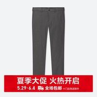 男装 修身无褶长裤(休闲裤) 418916