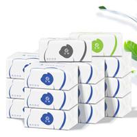 yumian 玉棉 家庭装抽纸 10包