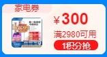 SONY 索尼 KD-65X8588G 4K 液晶电视 65英寸