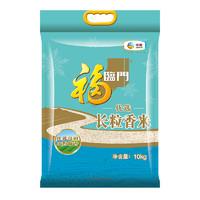 福临门 优选长粒香米 10kg *3件