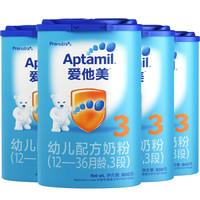 爱他美(Aptamil) 幼儿配方奶粉(12–36月龄,3段) 800g*4罐 组合装(新老包装随机发货)