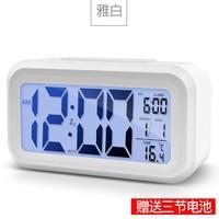 尚动  X-JJRY9030-0 夜光电子闹钟