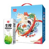 盼盼生榨椰汁250ml*12盒/箱饮料 *3件