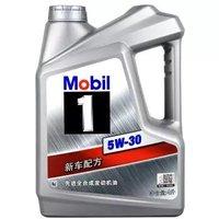 1日0点、61预告 : Mobil 美孚1号 小保养套餐 全合成机油 5W-30 SN级 4L+机滤+工时