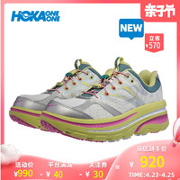 HOKA ONE ONE女款邦代B Outdoor Voices联名款Bondi B公路跑步鞋