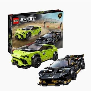 双11预售、88VIP : LEGO 乐高 超级赛车 76899 兰博基尼赛车组