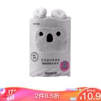 名创优品(MINISO)超级吸水毛巾 (树懒 80*30 cm)  珊瑚绒不起球不掉色 超柔软速干型 洗脸擦手毛巾 *14件
