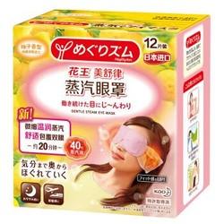 kao 花王 蒸汽眼罩 柚子香型 12片 *3件