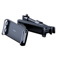 ROCK 汽车后座支架车载创意后排座椅拉伸平板IPAD车上手机支撑架