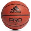 adidas NEW PRO BALL DY7891 实战篮球7号球