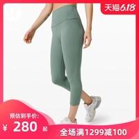 lululemon丨Align 女士运动高腰中长裤 21