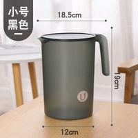 凉水壶家用韩式塑料水壶耐高温茶壶凉白开大容量
