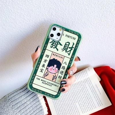 EARISE 雅兰仕 全机型系列 卡通硅胶手机壳