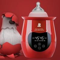 小白熊 0961 恒温消毒暖奶器