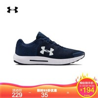 安德玛官方UA MicroG Pursuit BP男子跑步鞋Under Armour3021953 深蓝色401 42