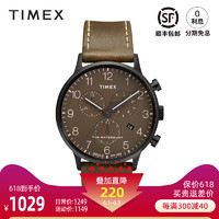 美国TIMEX天美时全盘夜光轻商务男士手表复古潮流石英表TW2T27900