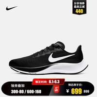 NIKE耐克男鞋 2020夏季新款ZOOM PEGASUS 37 运动跑步鞋BQ9646 BQ9646-002