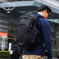 OSPREY Radial 光线 S35791E-A 中性城市系列双肩背包 26+8L