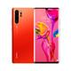 考拉海购黑卡会员:HUAWEI 华为 P30 Pro 4G智能手机 8G+256G 3551.04元包邮
