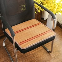 妙享 竹席椅子垫 45*45cm