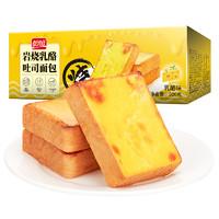 盼盼 岩烧乳酪吐司面包 1000g