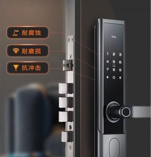 TCL K6F 指纹智能电子锁 活动款