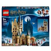 黑卡会员:LEGO 乐高  Harry Potter 哈利·波特系列 75969 霍格沃茨天文塔