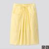 UNIQLO 优衣库 U系列 425602 打褶半身裙