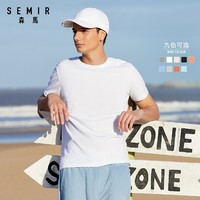 Semir 森马 19-018001233-1 男士圆领T恤 V领-白色1000 170/88A/M