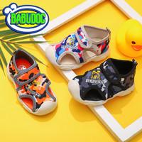 61预告 : BABUDOG  宝宝包头学步鞋 *2件
