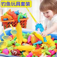 磁性儿童钓鱼玩具磁性小鱼家庭钓鱼池