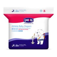 露安适Lelch体育之星纸尿裤L26片(9-14kg)夜用乐享甜睡 婴儿大号贴腰型尿不湿 *5件