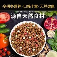 KERRY 狗粮通用型 牛肉味 5斤