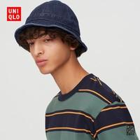 UNIQLO 优衣库 427145 中性款防紫外线帽子