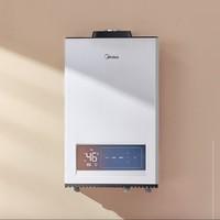 Midea 美的 TD7 零冷水燃气热水器 13升