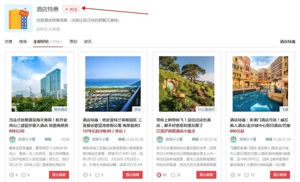 买一赠一!苏州香山国际大酒店 豪华园景阳台大床房(正餐套餐+景点门票