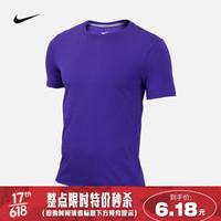 耐克 男子T恤 NIKE BLANK DRI-FIT 743034 743034-545紫 L