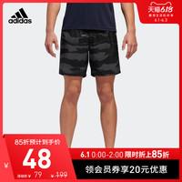 阿迪達斯官方 adidas RUN IT CAMO SHO 男子跑步短褲DQ2562 *4件
