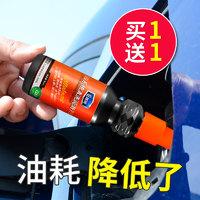 E路驰汽车燃油宝油路清洗剂汽油燃油添加剂摩托车节油除积碳正品
