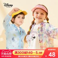 迪士尼童装儿童女童男童防晒衣