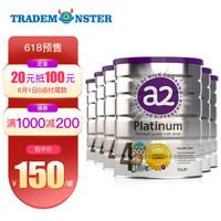a2 白金版 幼儿配方奶粉 4段 900g*6罐装
