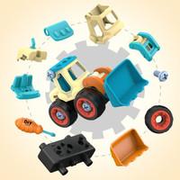 儿童可拆卸拧螺丝玩具 挖掘机 送工具