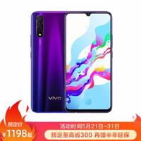 vivo Z5 8GB 128GB 三摄 4500大电池 4G手机