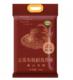 柴火大院 五常有机稻花香米 5kg *2件 148.77元