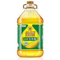 金鼎 压榨玉米油 5L 非转基因 食用油