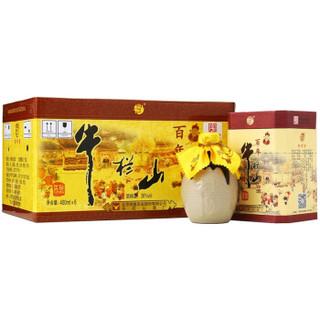牛栏山 白酒 浓香型 百年陈酿 三牛 36度 400ml*6瓶 整箱装(内含三个礼品袋)