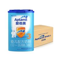 Aptamil 爱他美 幼儿配方奶粉 3段 800g 2罐装