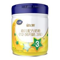 FIRMUS 飞鹤 星飞帆系列 幼儿配方奶粉 3段 700g
