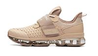 ANTA 安踏 跑步系列 91915506 男款休闲运动鞋 *2件